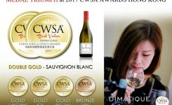 CHINA WINE & SPIRITS AWARDS